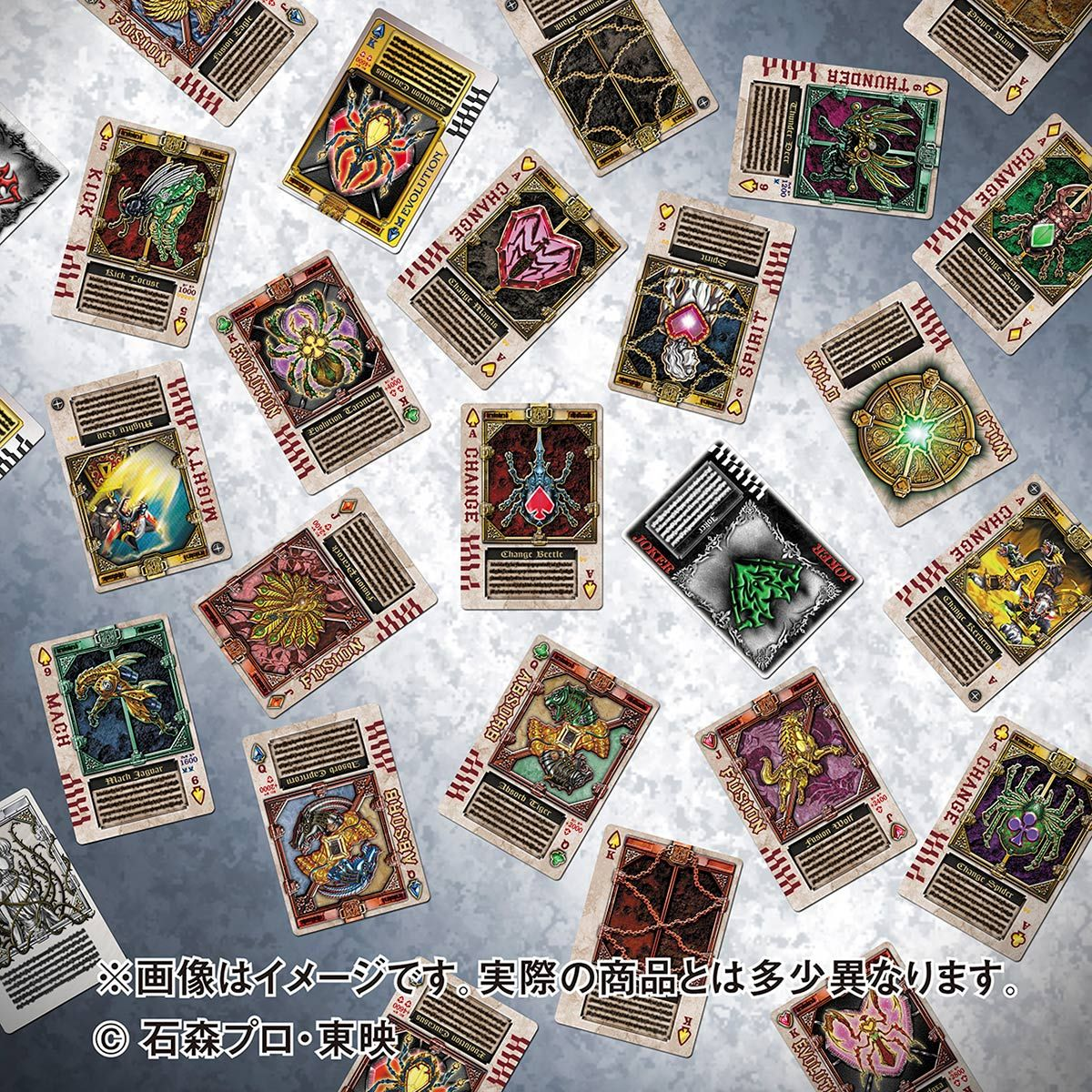 仮面ライダー剣『ラウズカードアーカイブス BOARD COLLECTION』カード-005