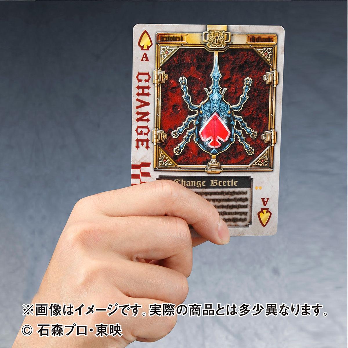 仮面ライダー剣『ラウズカードアーカイブス BOARD COLLECTION』カード-006