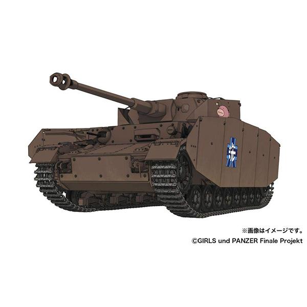 ガールズ&パンツァー『IV号戦車H型 あんこうチーム 内部再現仕様 w/フィギュアセット』1/35 プラモデル