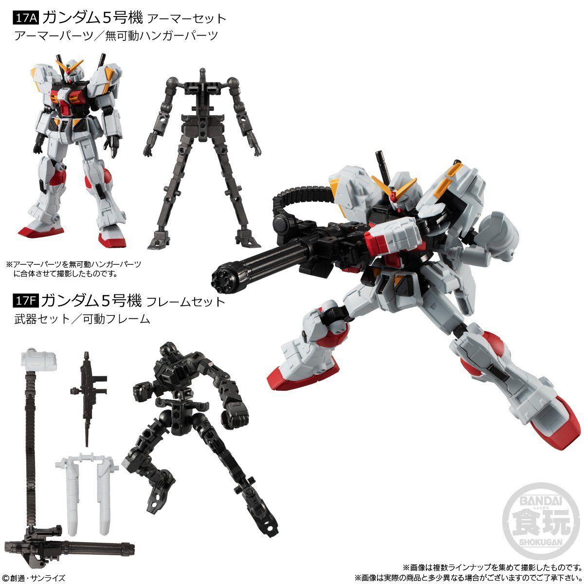 【食玩】機動戦士ガンダム『Gフレーム06』可動フィギュア 10個入りBOX-003