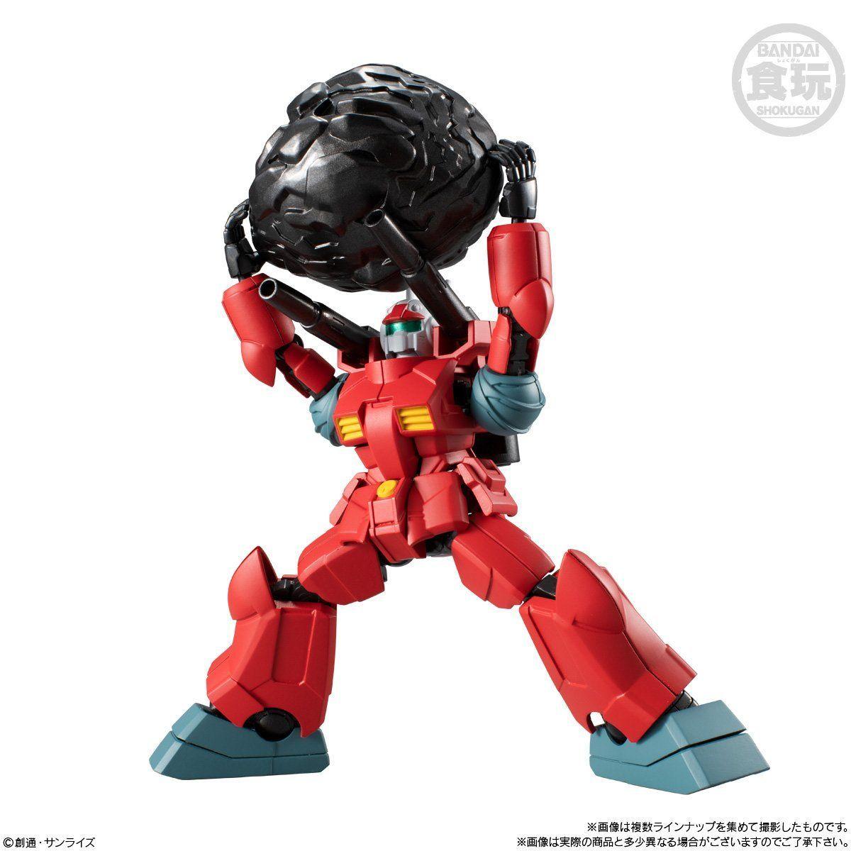 【食玩】機動戦士ガンダム『Gフレーム06』可動フィギュア 10個入りBOX-006