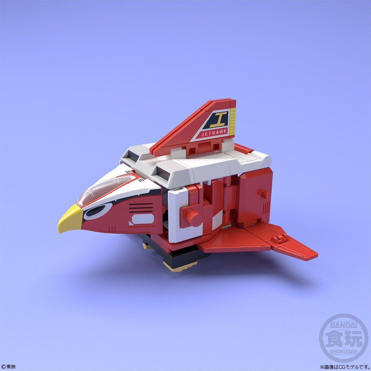 【食玩】スーパーミニプラ『天空合体 ジェットイカロス』鳥人戦隊ジェットマン プラモデル 5個入りBOX-002