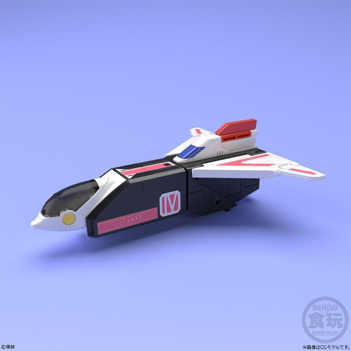 【食玩】スーパーミニプラ『天空合体 ジェットイカロス』鳥人戦隊ジェットマン プラモデル 5個入りBOX-005