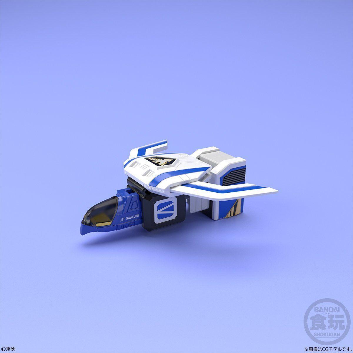 【食玩】スーパーミニプラ『天空合体 ジェットイカロス』鳥人戦隊ジェットマン プラモデル 5個入りBOX-006