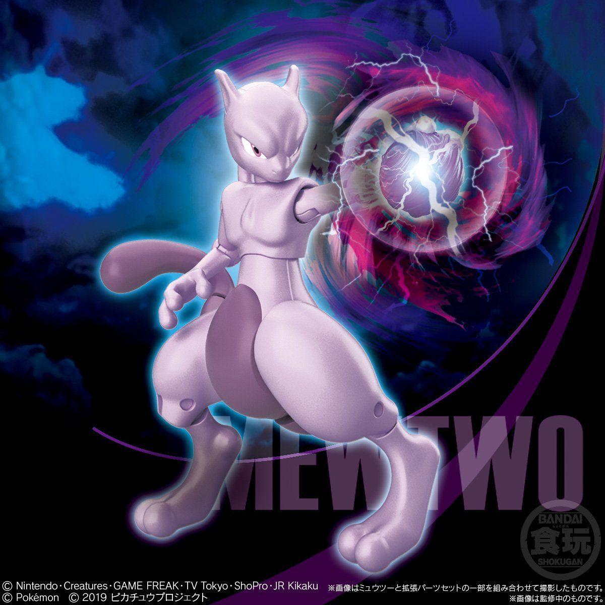 【食玩】SHODO『ポケモン』可動フィギュア 10個入りBOX-009