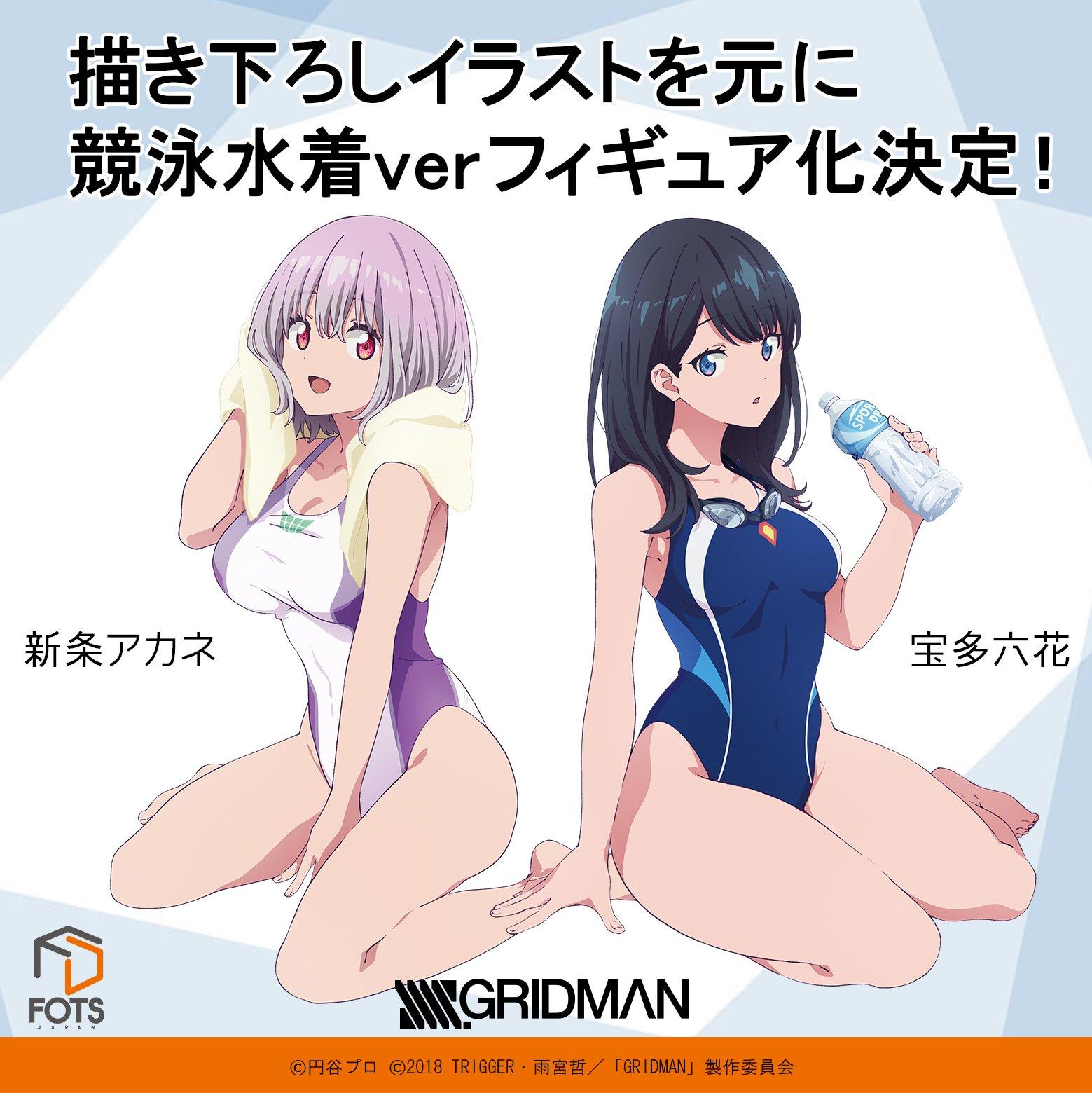 グリッドマン『宝多六花 競泳水着ver』SSSS.GRIDMAN 1/7 完成品フィギュア-013