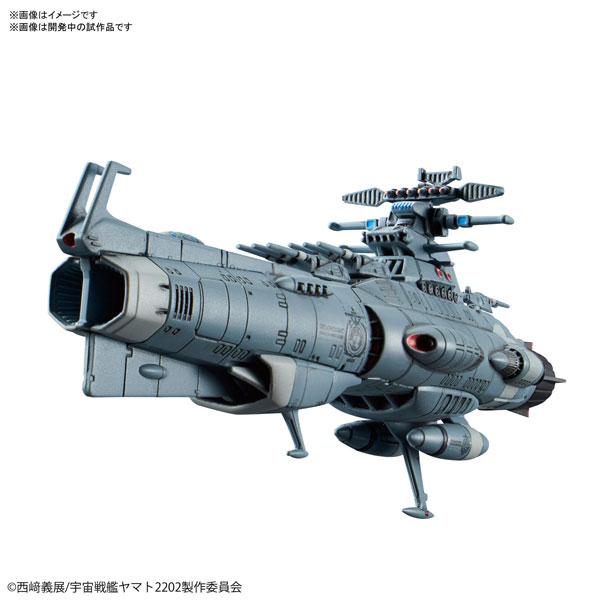 メカコレクション『地球連邦主力戦艦ドレッドノート級ドレッドノート』宇宙戦艦ヤマト2202 プラモデル