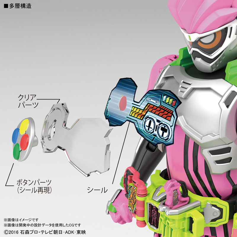 フィギュアライズ スタンダード『仮面ライダーエグゼイド アクションゲーマー レベル2』プラモデル-004