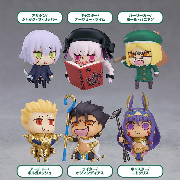 『マンガで分かる!Fate/Grand Order トレーディングフィギュア 第3話』6個入りBOX-001