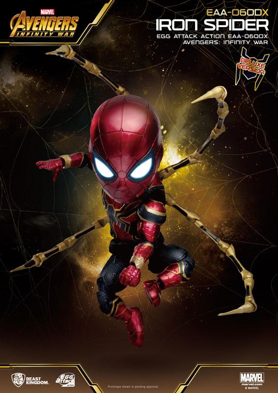 エッグアタック・アクション #042『アイアン・スパイダー デラックス版』アベンジャーズ/インフィニティ・ウォー 可動フィギュア-002