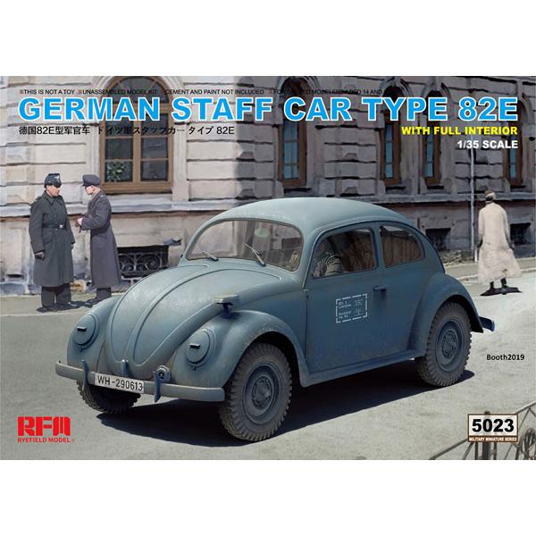 1/35『ドイツ軍 スタッフカー タイプ82E』プラモデル