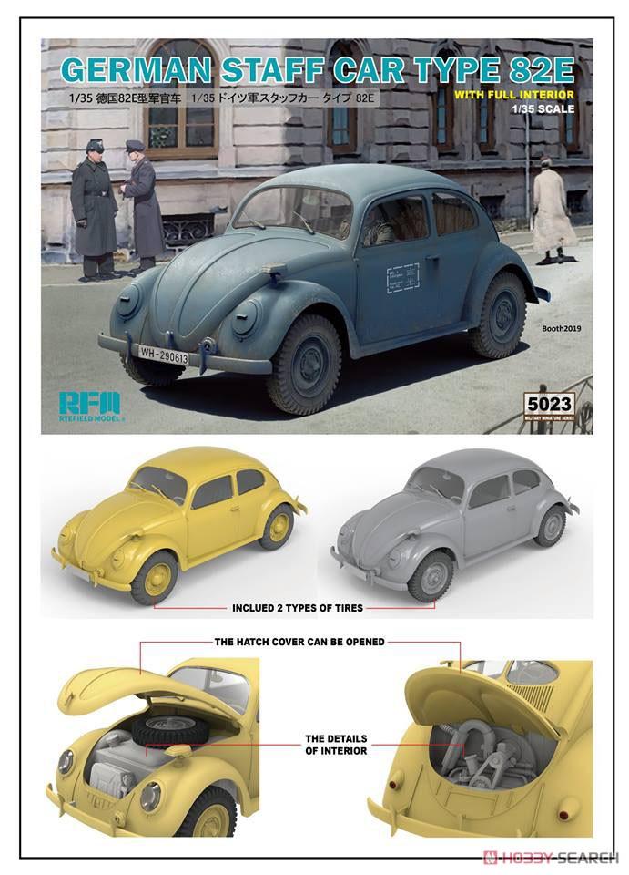 1/35『ドイツ軍 スタッフカー タイプ82E』プラモデル-001