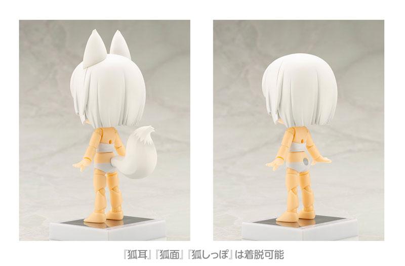 キューポッシュフレンズ『しろきつね-白狐-』可動フィギュア-005