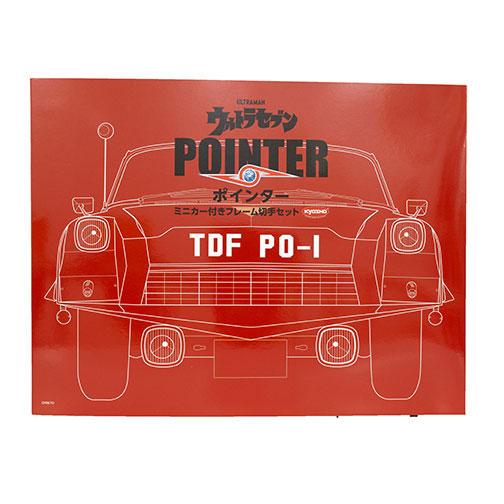 ウルトラセブン『ポインター 京商製ミニカー付きフレーム切手セット』1/64 ミニカー-005