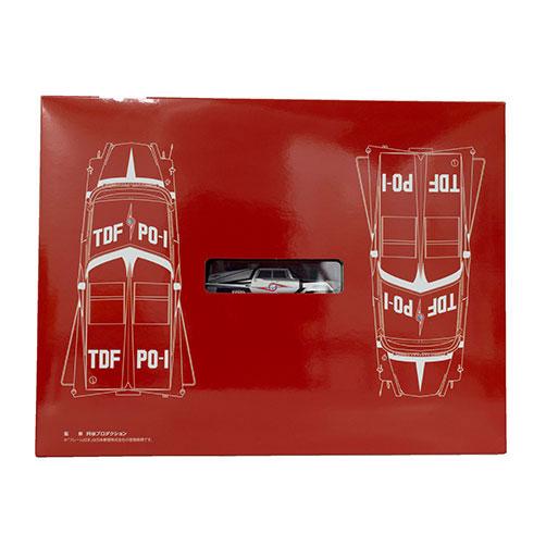 ウルトラセブン『ポインター 京商製ミニカー付きフレーム切手セット』1/64 ミニカー-006