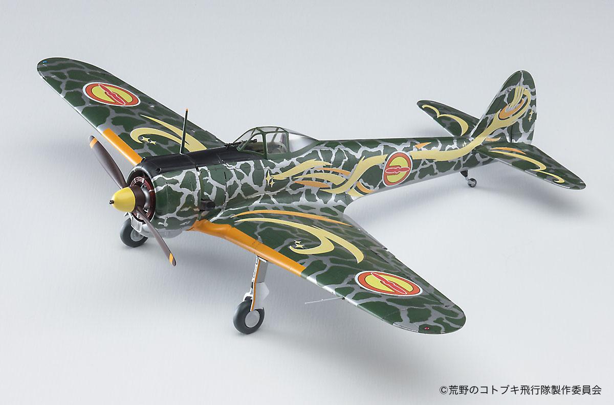 荒野のコトブキ飛行隊『一式戦闘機 隼 一型 ザラ機 仕様』1/48 プラモデル-003