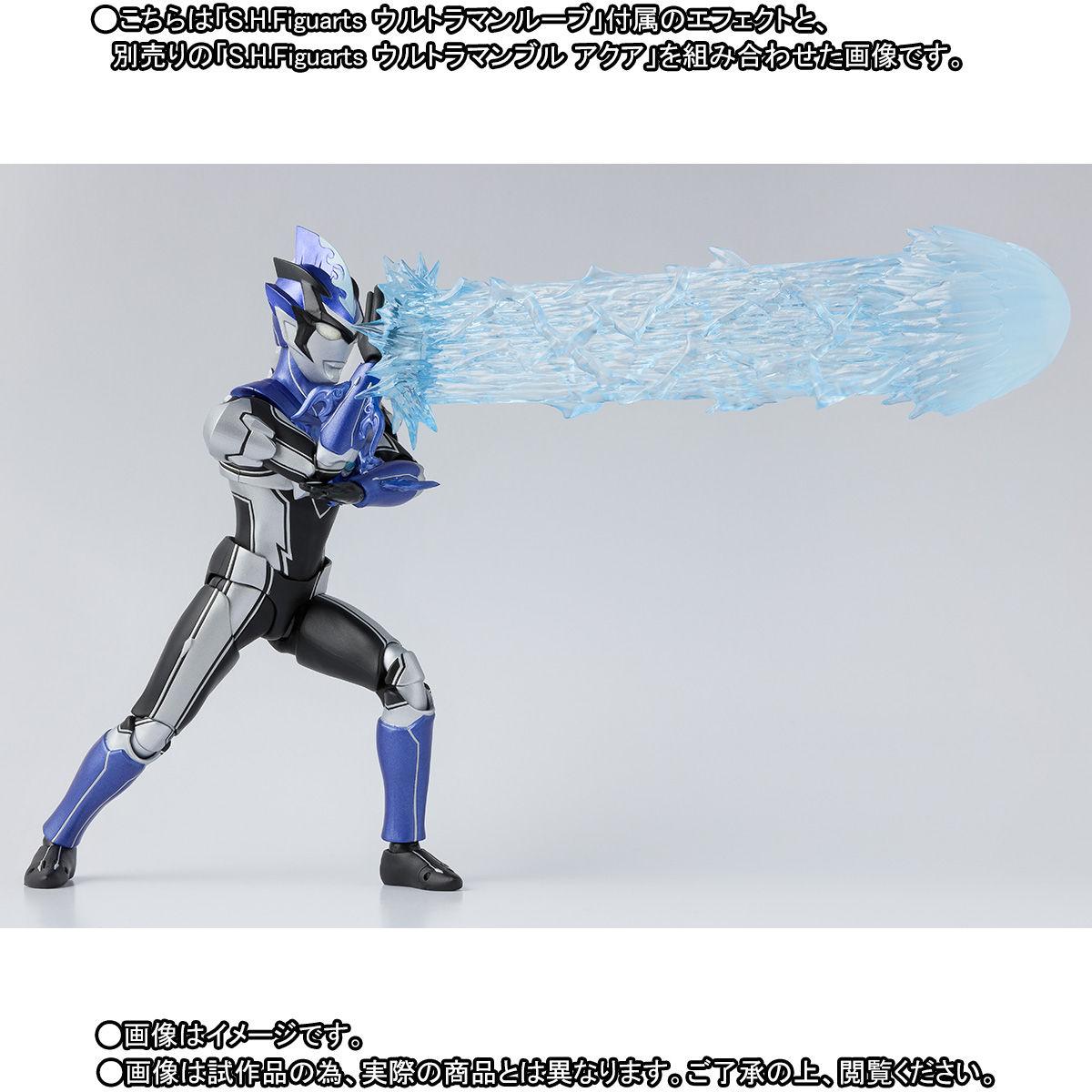 S.H.フィギュアーツ『ウルトラマンルーブ』ウルトラマンR/B 可動フィギュア-006
