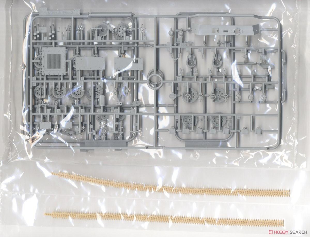 1/35『WW.II 日本海軍 水陸両用戦車 特二式内火艇 カミ 海上浮航形態(前期型フロート付き)』プラモデル-006