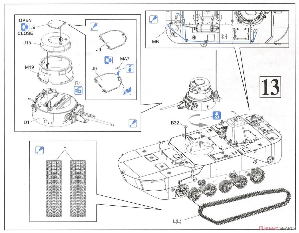 1/35『WW.II 日本海軍 水陸両用戦車 特二式内火艇 カミ 海上浮航形態(前期型フロート付き)』プラモデル-013