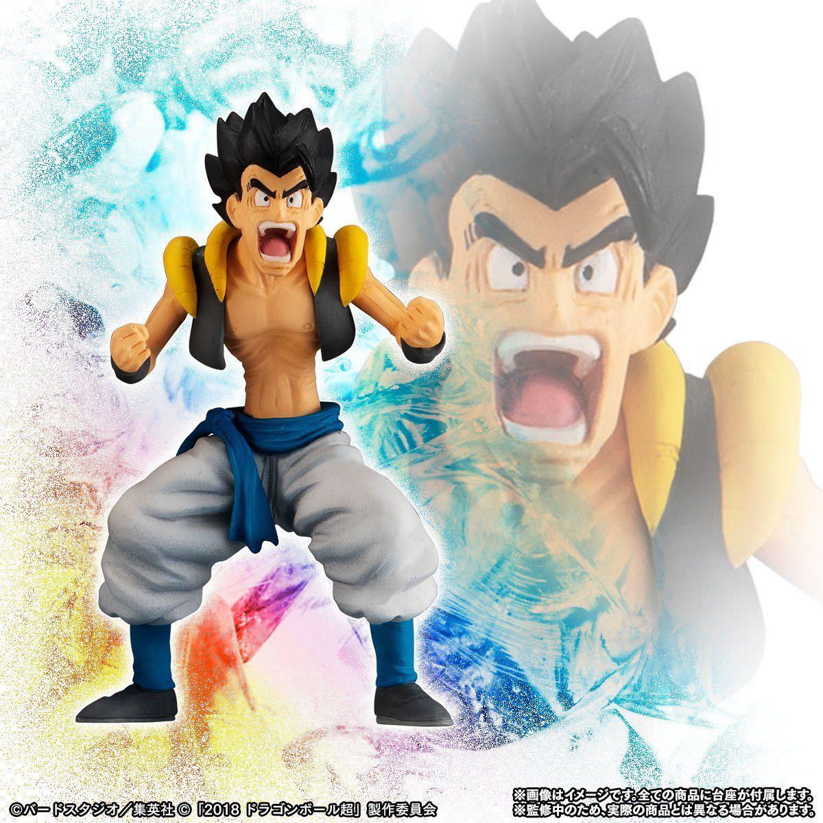 HGシリーズ『映画ドラゴンボール超 悟空!ベジータ!フュージョンセット』全8種-008