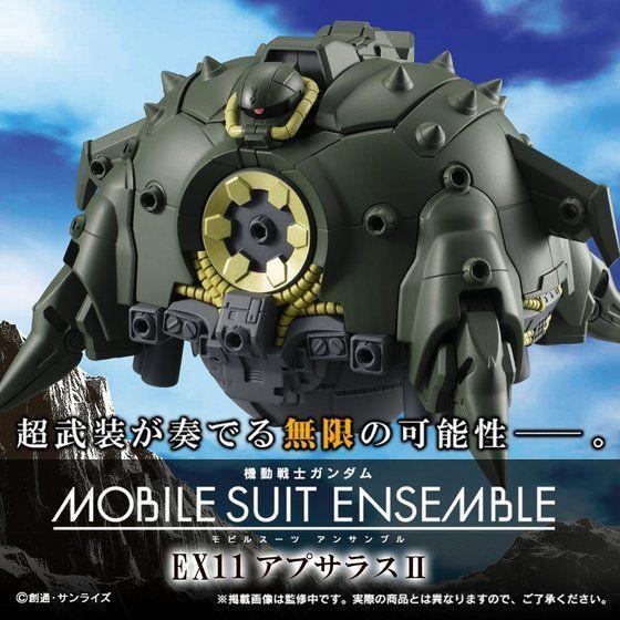 MOBILE SUIT ENSEMBLE EX11『アプサラスII』ガンダム08小隊 デフォルメ可動フィギュア