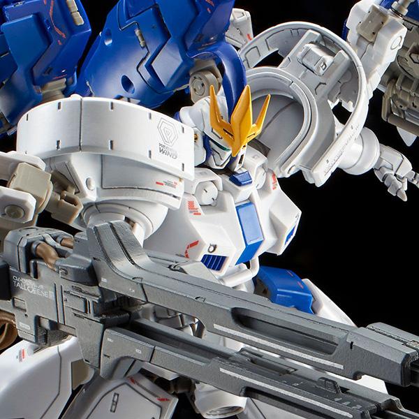 RG 1/144『トールギスIII』新機動戦記ガンダムW Endless Waltz プラモデル