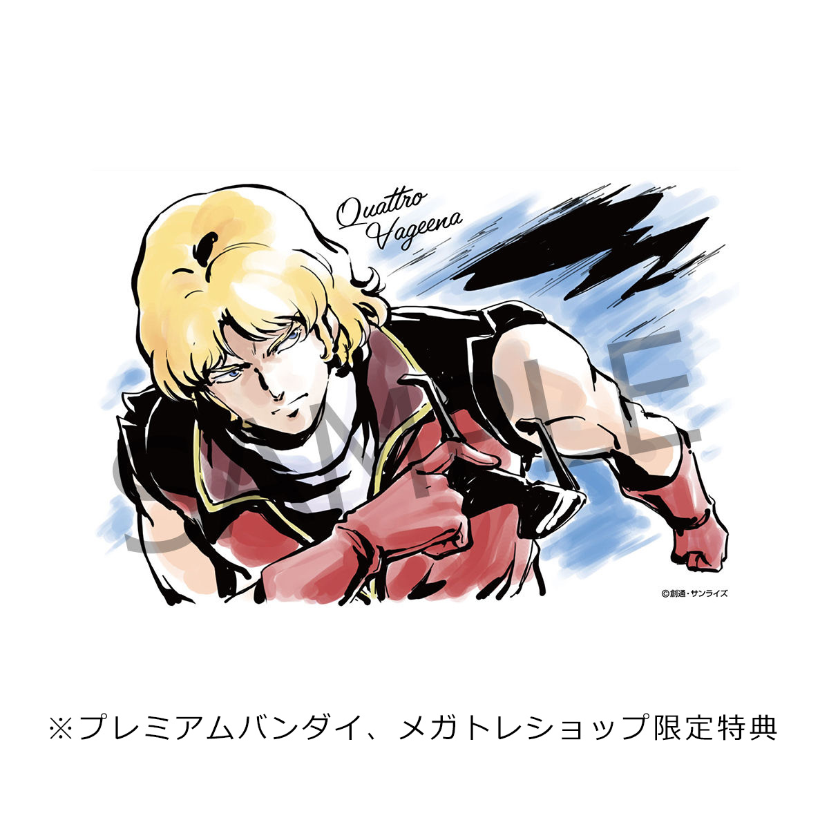 GGG『クワトロ・バジーナ』機動戦士Zガンダム  1/8 完成品フィギュア-010