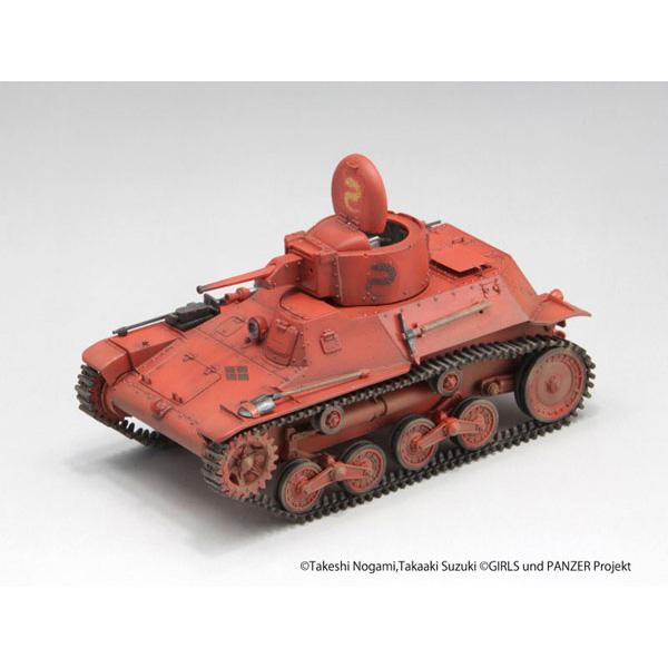 ガールズ&パンツァー リボンの武者『九七式軽装甲車[テケ]』1/35 プラモデル