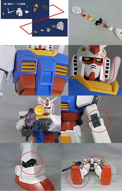 メガサイズモデル 1/48『RX-78-2 ガンダム』プラモデル-003
