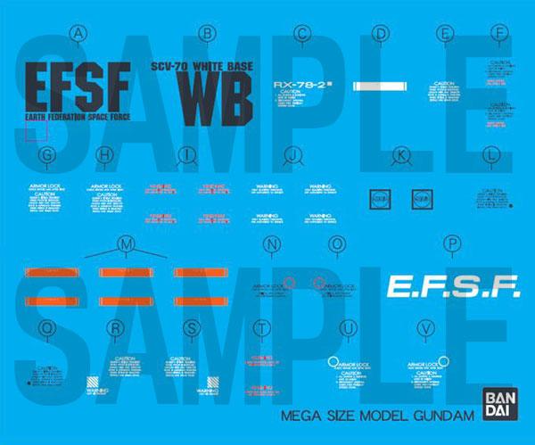 【再販】メガサイズモデル 1/48『RX-78-2 ガンダム』プラモデル-010