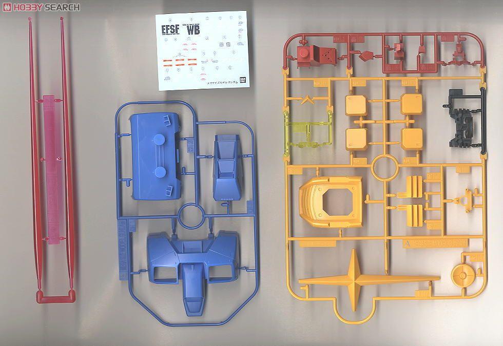 メガサイズモデル 1/48『RX-78-2 ガンダム』プラモデル-013
