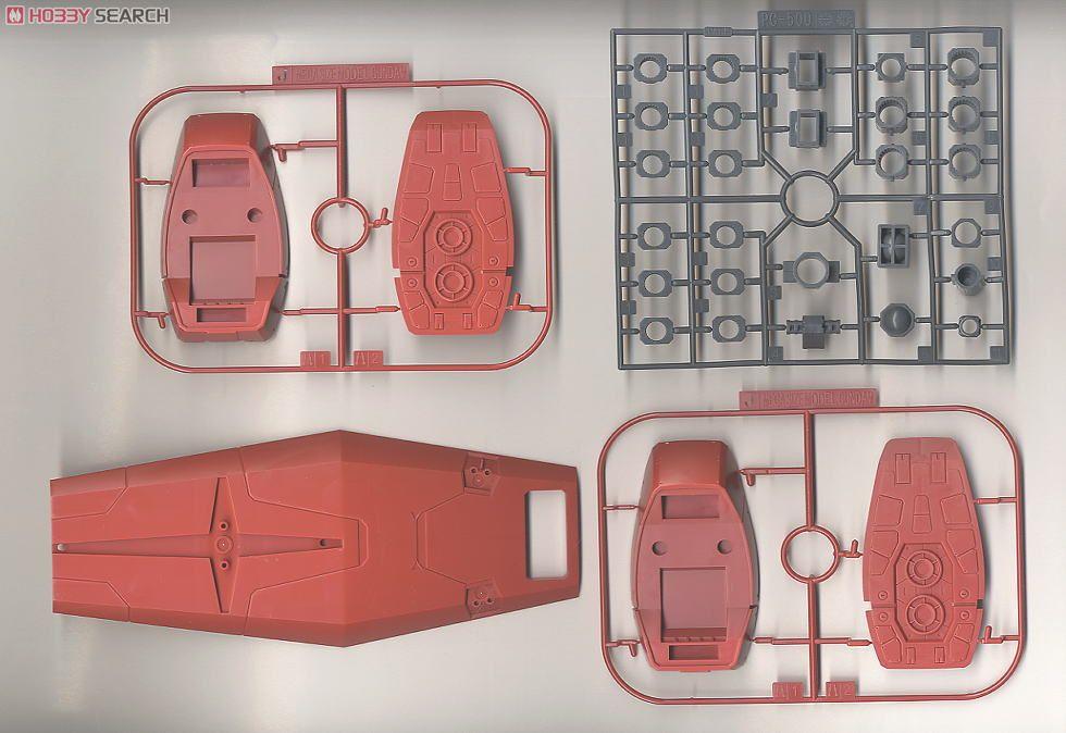 メガサイズモデル 1/48『RX-78-2 ガンダム』プラモデル-017