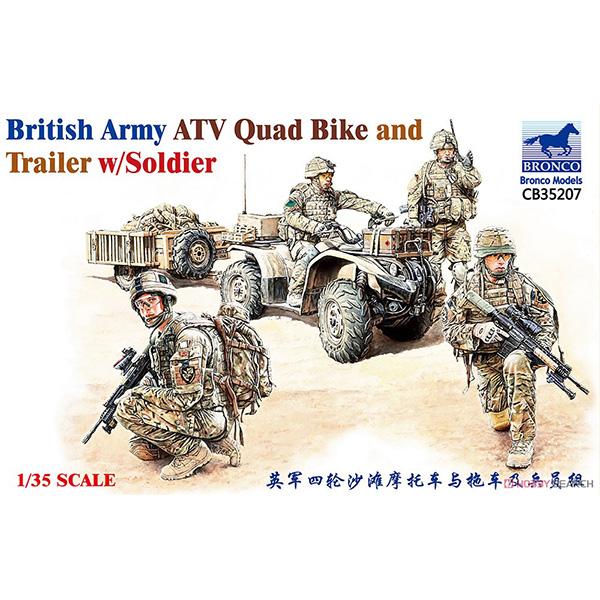 1/35『英・ATVクアッドバイク + トレーラー & 英軍兵士4体セット』プラモデル