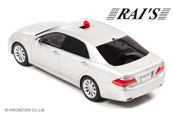 RAI'S 1/18『トヨタ クラウン(GRS202)2011 警察本部交通部交通覆面車両(銀)』ミニカー-002