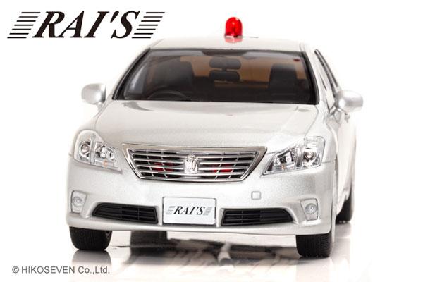 RAI'S 1/18『トヨタ クラウン(GRS202)2011 警察本部交通部交通覆面車両(銀)』ミニカー-003