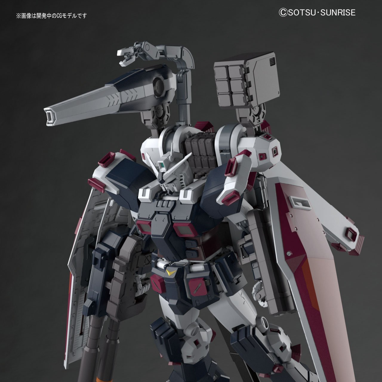 MG 1/100『フルアーマー・ガンダム Ver.Ka(GUNDAM THUNDERBOLT版)』機動戦士ガンダム サンダーボルト プラモデル-009