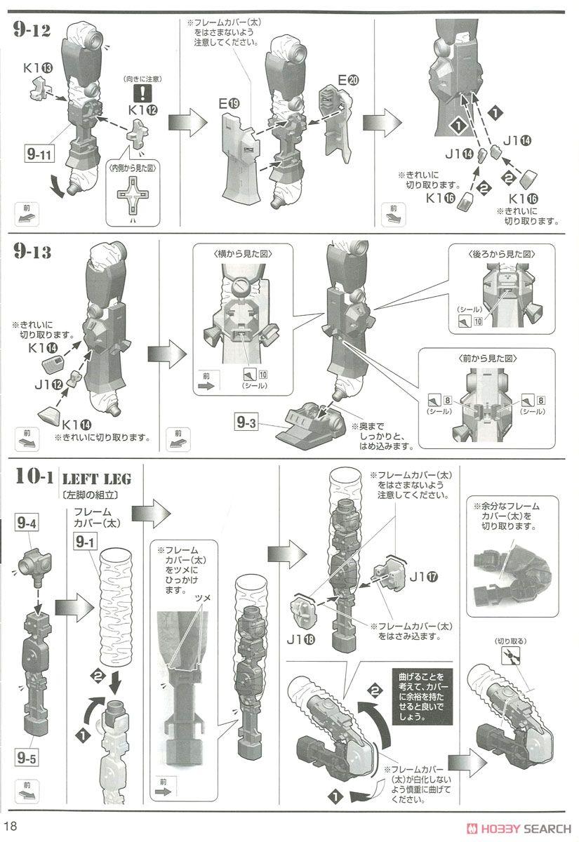 MG 1/100『フルアーマー・ガンダム Ver.Ka(GUNDAM THUNDERBOLT版)』機動戦士ガンダム サンダーボルト プラモデル-034
