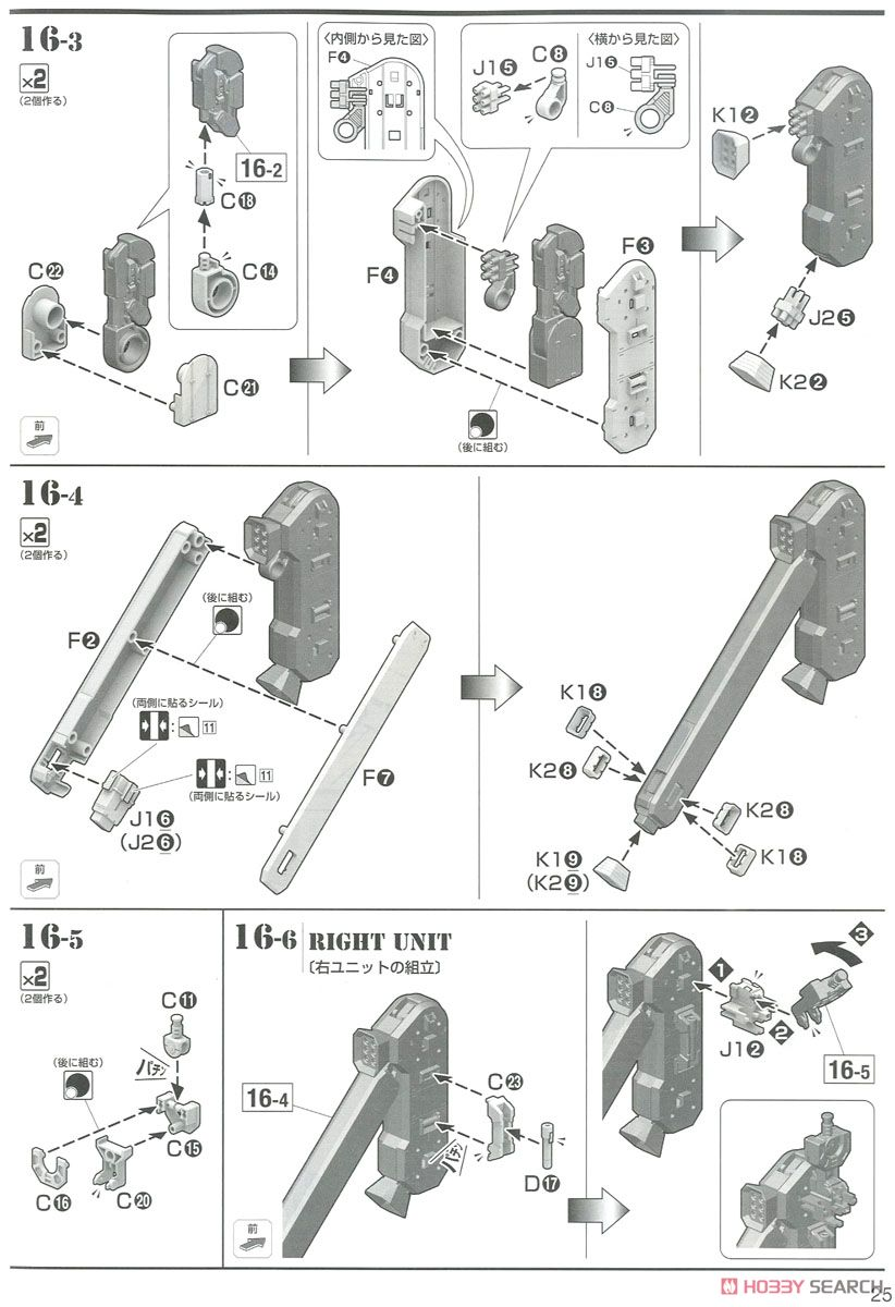 MG 1/100『フルアーマー・ガンダム Ver.Ka(GUNDAM THUNDERBOLT版)』機動戦士ガンダム サンダーボルト プラモデル-041