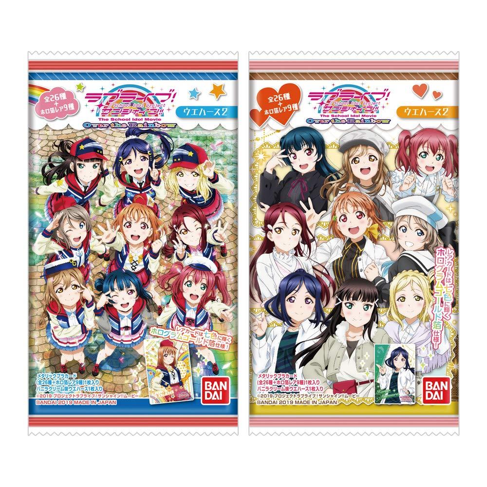 【食玩】『ラブライブ!サンシャイン!! The School Idol Movie Over the Rainbow ウエハース2』20個入りBOX-001