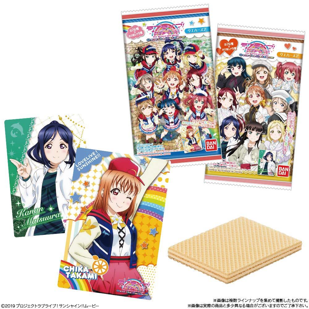 【食玩】『ラブライブ!サンシャイン!! The School Idol Movie Over the Rainbow ウエハース2』20個入りBOX-002