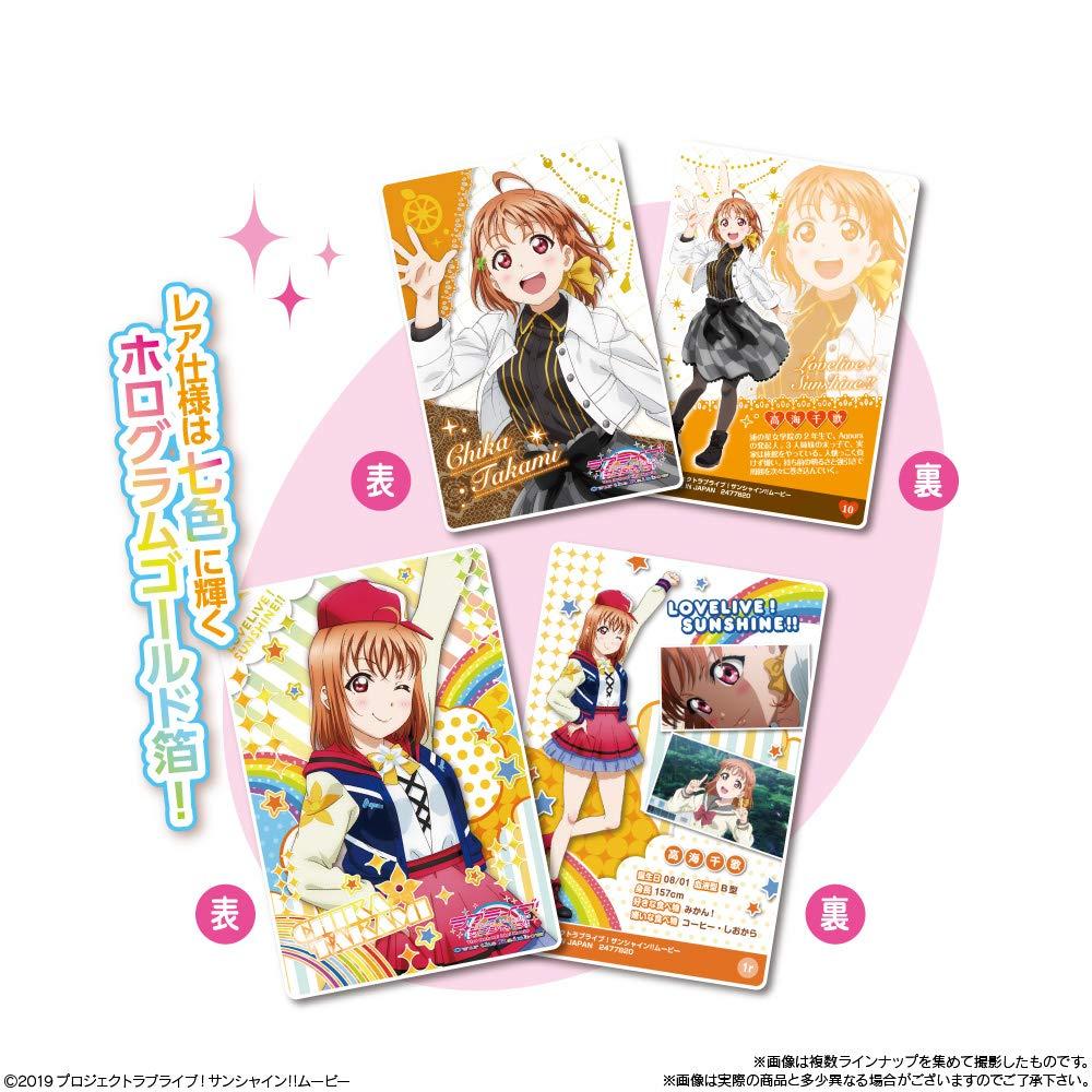 【食玩】『ラブライブ!サンシャイン!! The School Idol Movie Over the Rainbow ウエハース2』20個入りBOX-003