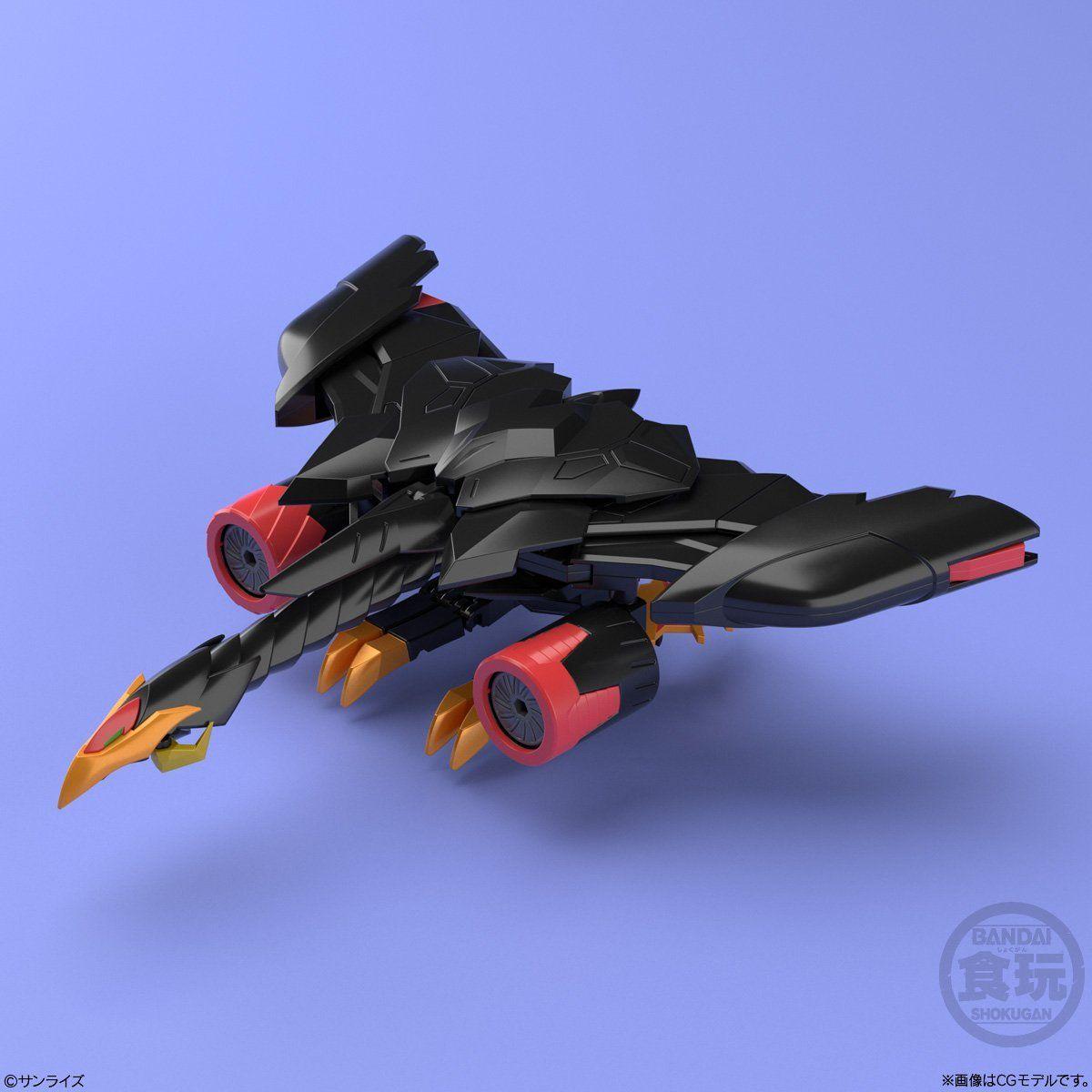 【食玩】スーパーミニプラ『勇者王ガオガイガー6』ジェネシックガオガイガー プラモデル 4個入りBOX-003