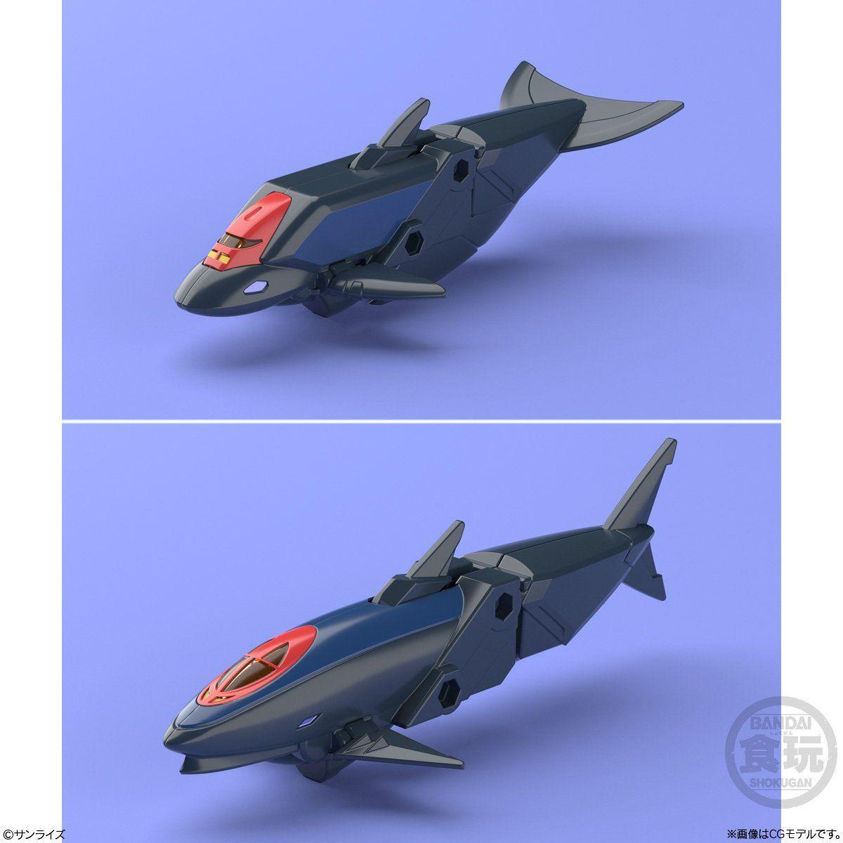 【食玩】スーパーミニプラ『勇者王ガオガイガー6』ジェネシックガオガイガー プラモデル 4個入りBOX-004