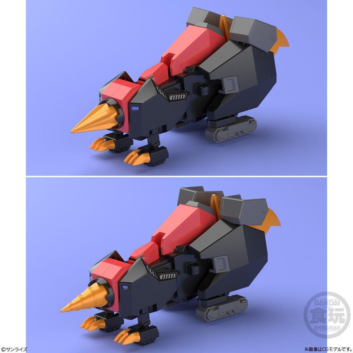 【食玩】スーパーミニプラ『勇者王ガオガイガー6』ジェネシックガオガイガー プラモデル 4個入りBOX-005