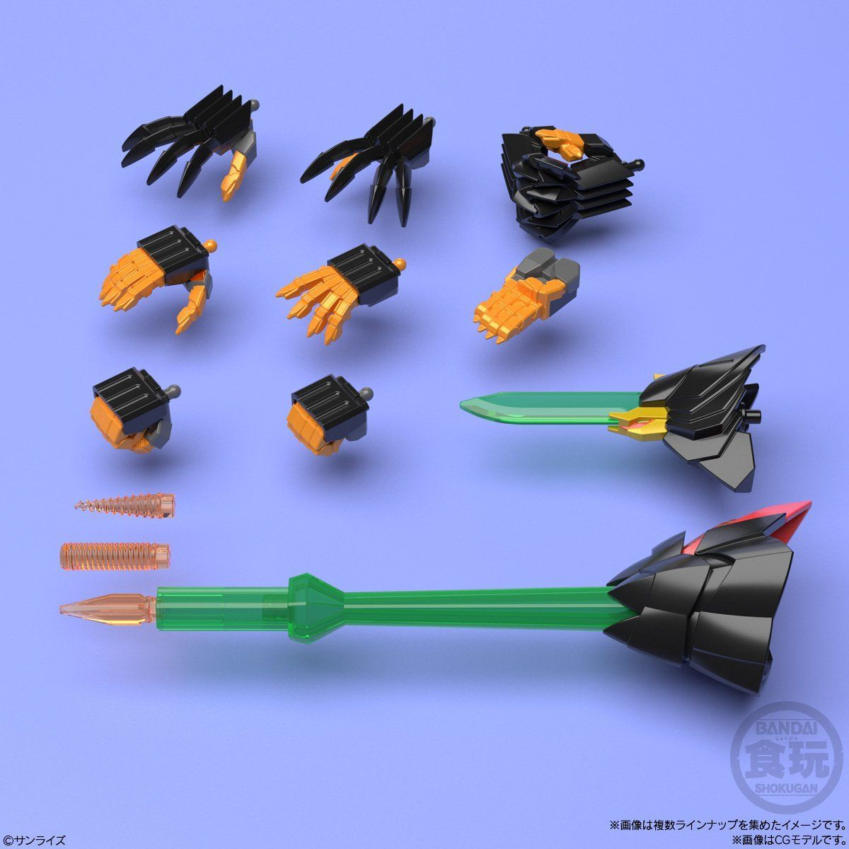 【食玩】スーパーミニプラ『勇者王ガオガイガー6』ジェネシックガオガイガー プラモデル 4個入りBOX-006