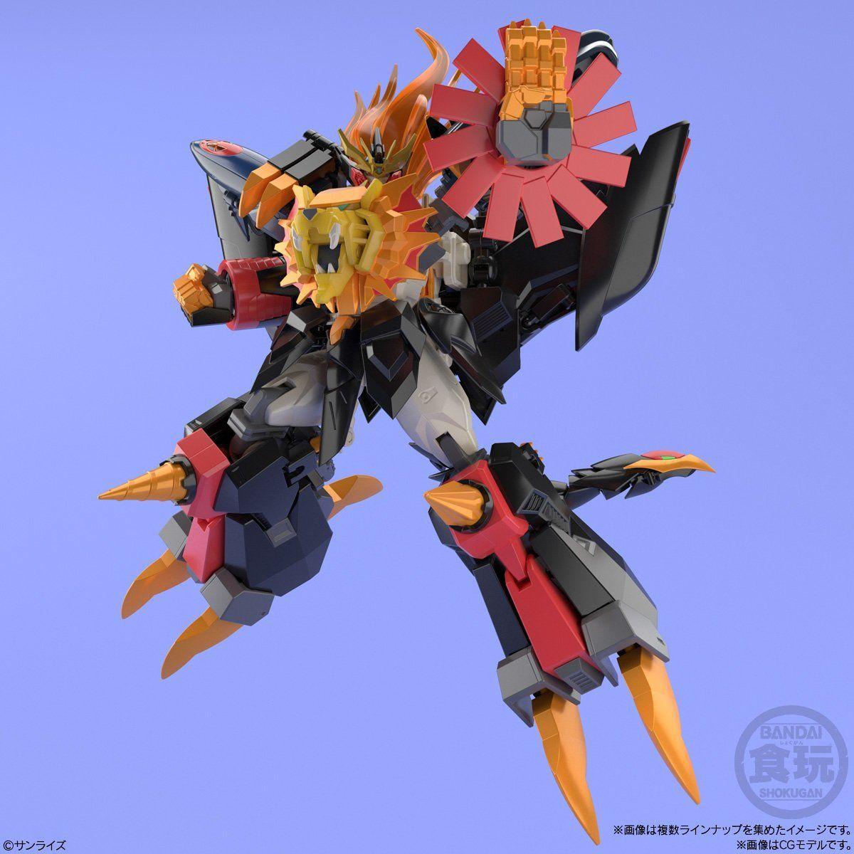 【食玩】スーパーミニプラ『勇者王ガオガイガー6』ジェネシックガオガイガー プラモデル 4個入りBOX-008