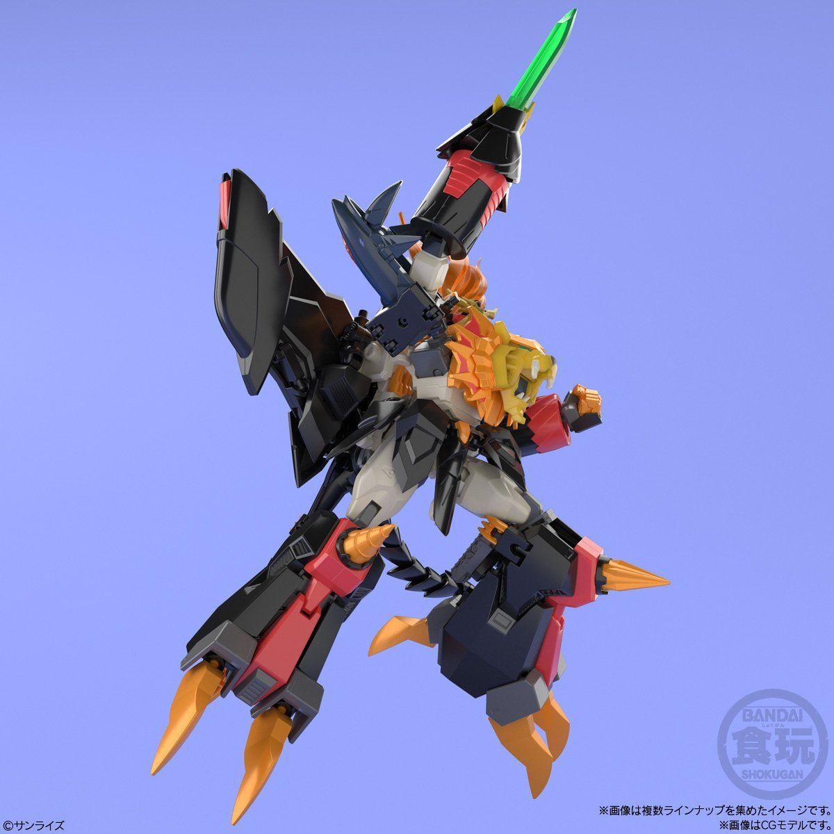 【食玩】スーパーミニプラ『勇者王ガオガイガー6』ジェネシックガオガイガー プラモデル 4個入りBOX-009