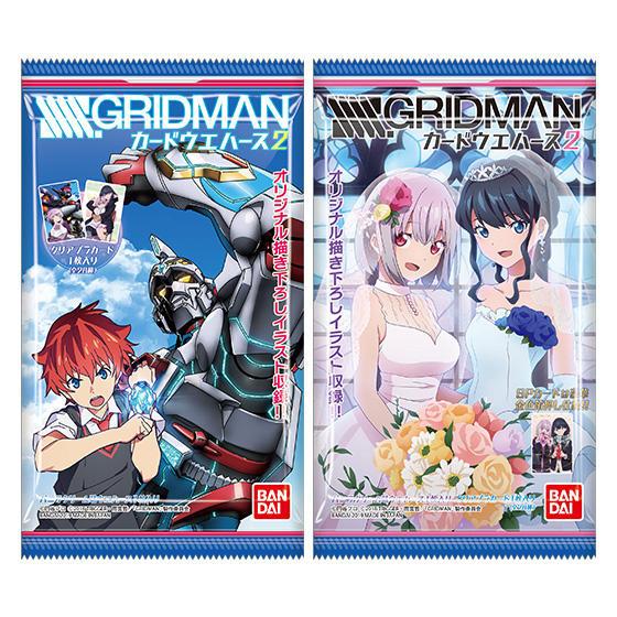 【食玩】グリッドマン『SSSS.GRIDMAN カードウエハース2』20個入りBOX