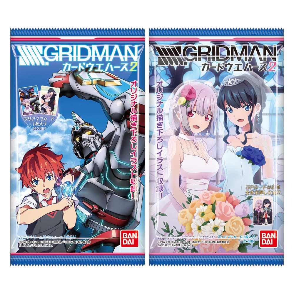 【食玩】グリッドマン『SSSS.GRIDMAN カードウエハース2』20個入りBOX-001