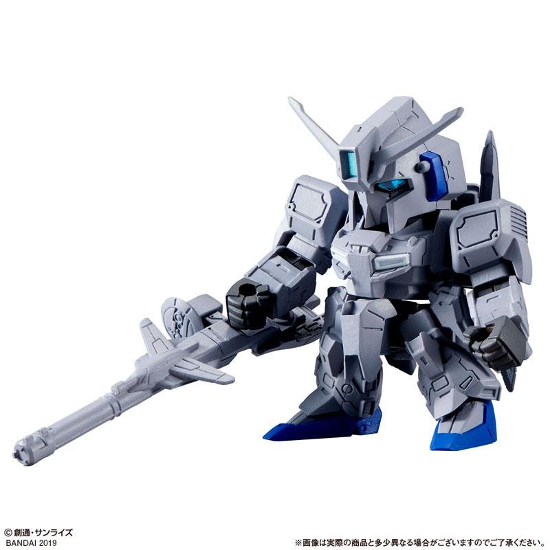 機動戦士ガンダム『ガシャポン戦士フォルテ09』12個入りBOX-004